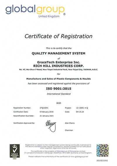 proimages/about/GraceTech-ISO9001_s.jpg
